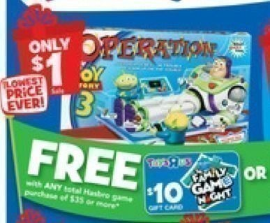 Reminder Toys R Us Toy Story 3 Operation Only 1 Starting 11 06