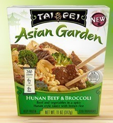 Coupon-Free-Entree-Tai-Pei-Asian-Garden