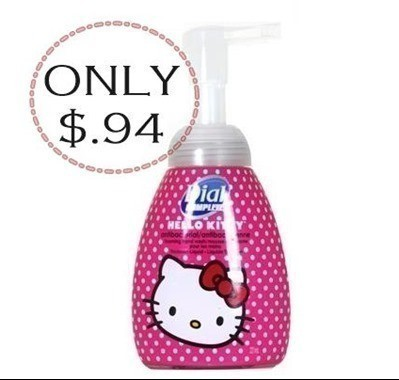 Target Hello Kitty Hand Wash 94 Ends Today