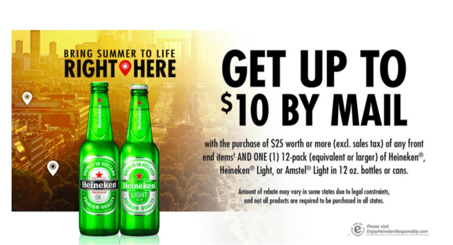 Heineken Summer Savings Rebate Ends Tomorrow | Get up to $10 by Mail