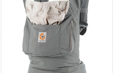 Special Edition Ergobaby Carrier $79.99
