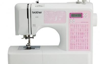 Brother 70-Stitch Sewing Machine just $79